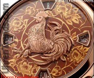 Vacheron Constantin Métiers D'Art Legende des chinesischen Tierkreis-Jahres der Hahn-Uhr