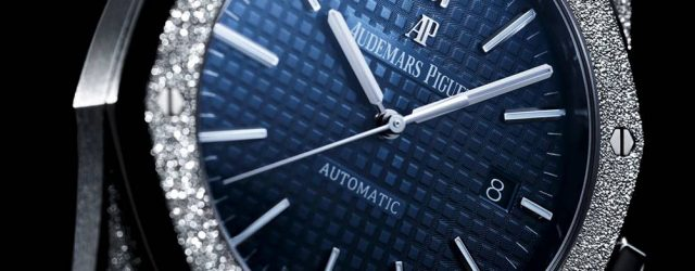 Audemars Piguet Royal Oak Frosted Gold 41 mm Uhr