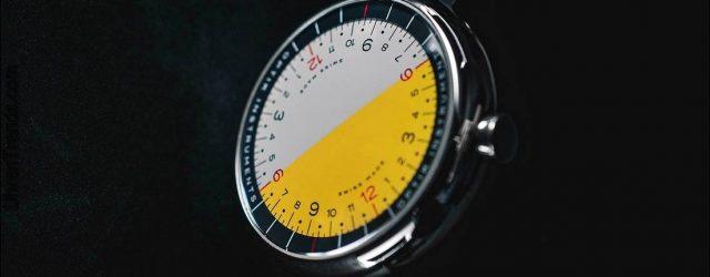 Optik Instrumente Horizont