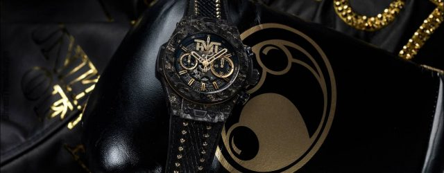 Hublot Big Bang Unico TMT Uhr